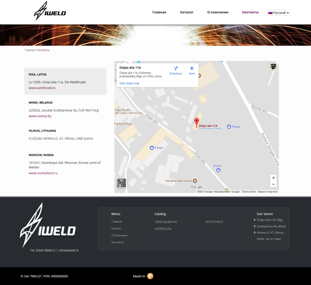 small web page in riga iweld catalog contact page