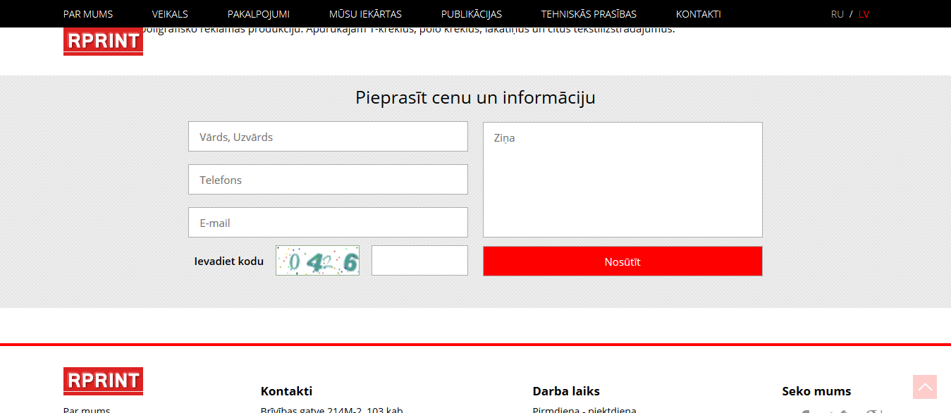 rprint web design in riga contact form
